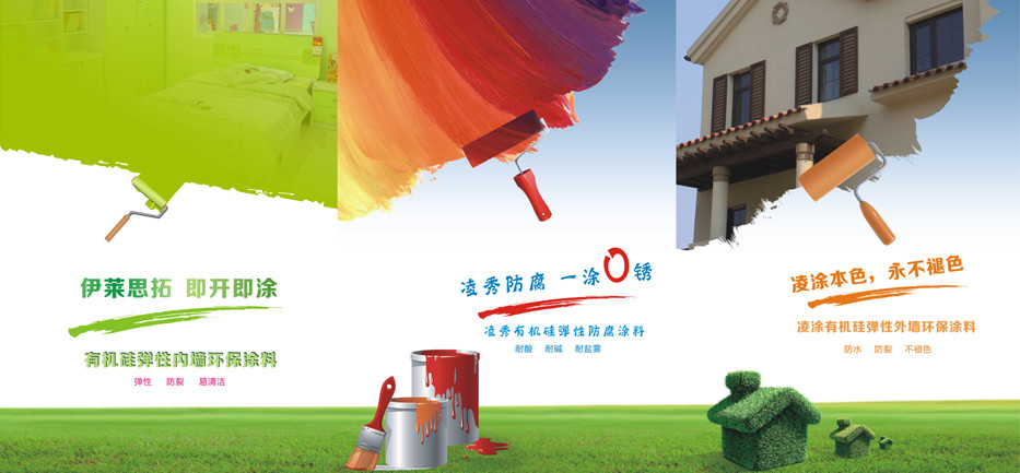 Tasteless Waterproof Silicone Elastomeric Coating 4.5-6mm Crack Resistance